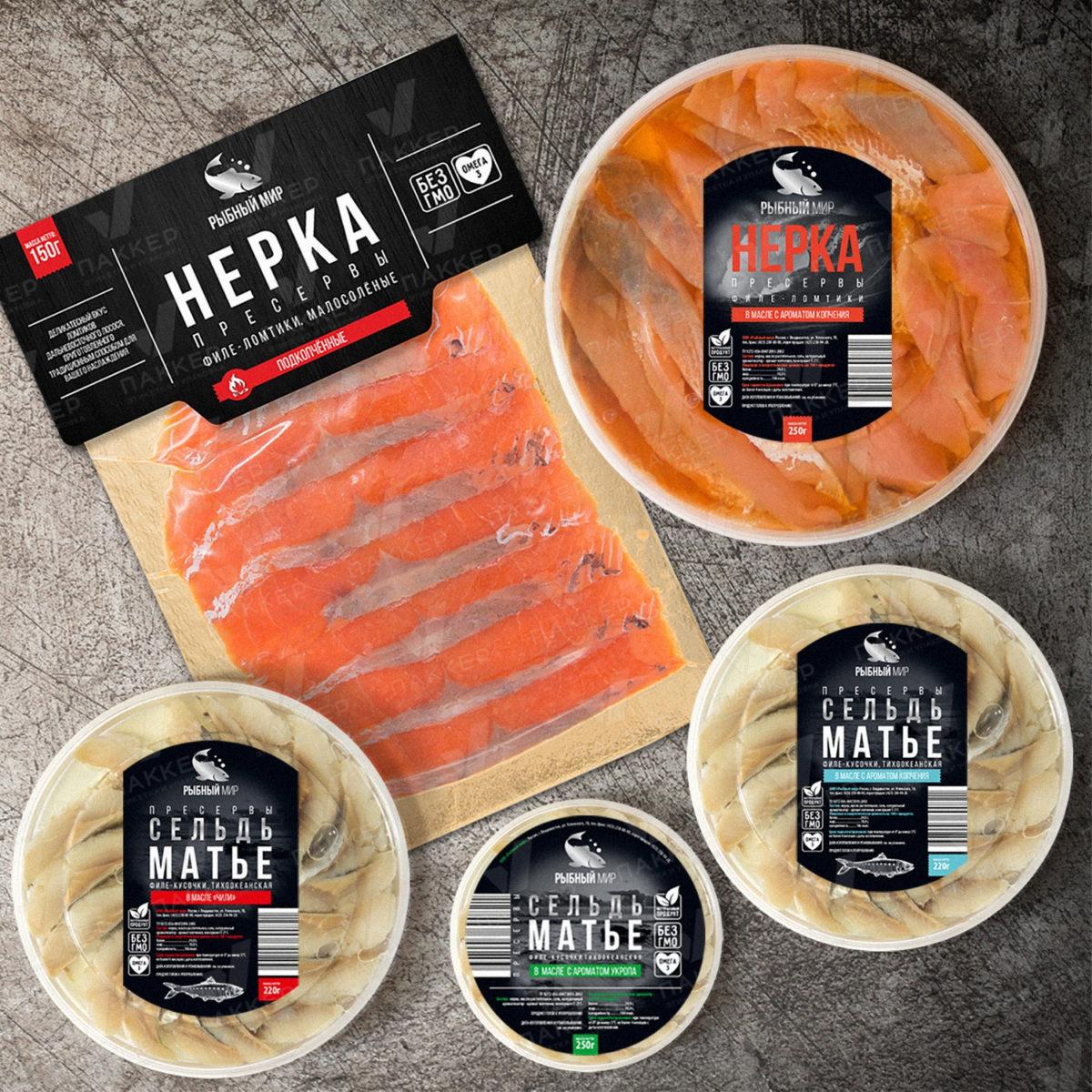 Этикетки на сельдь, пресервы и красную рыбу на разные банки и упаковку, г. Владивосток